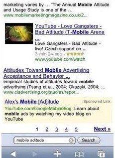 adwords-movil