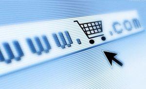 Trucos Tienda Online
